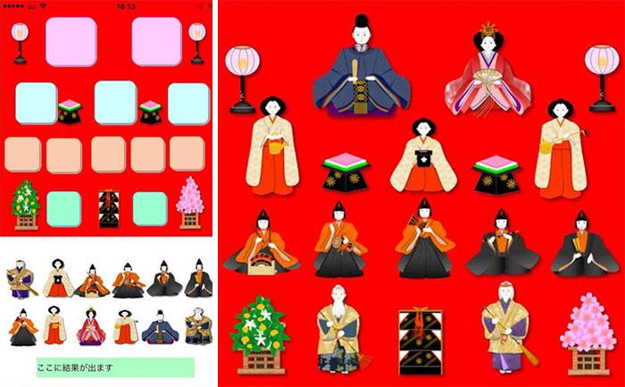 Это простая игра, в которой игрок должен расставить несколько кукол в определенном порядке на основа