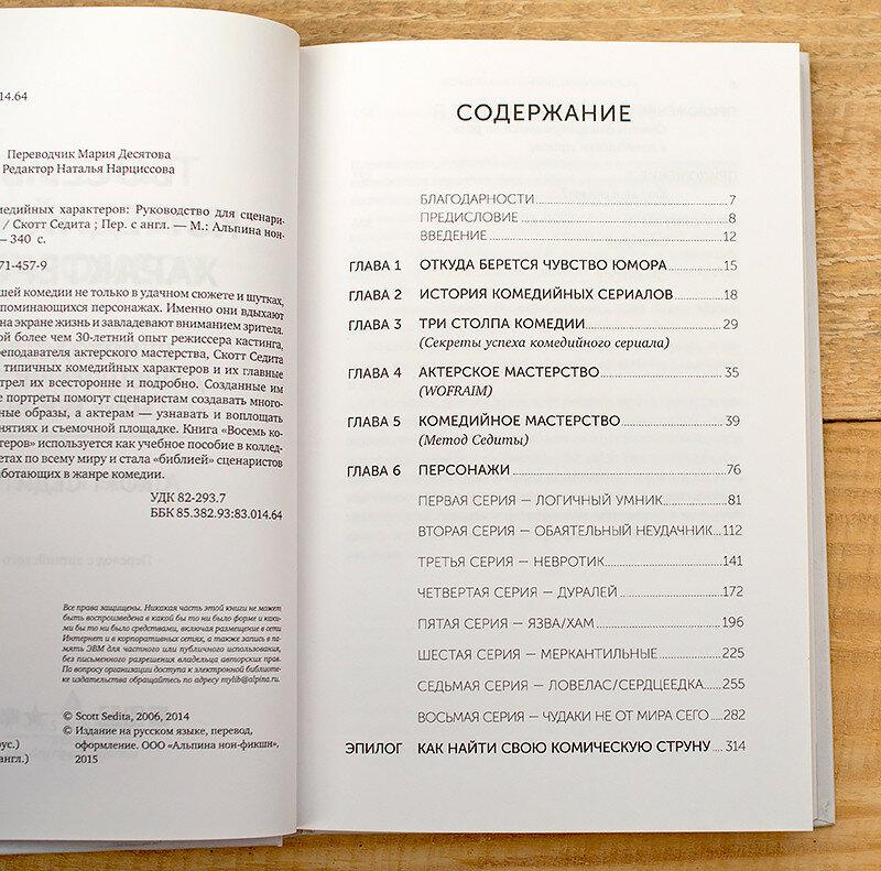 чай-stdalfour-iherb-edgardio-chilini-kenya-книги-об-актреском-мастерстве-отзыв-скидка13.jpg