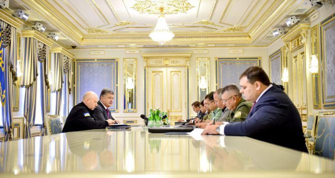 СовбезРФ неопределился сударом поУкраине