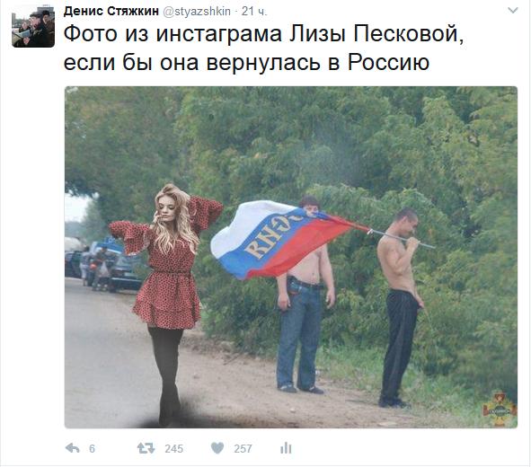Лиза Пескова в России