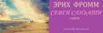 Ashampoo_Snap_2017.02.22_00h53m22s_001_.png