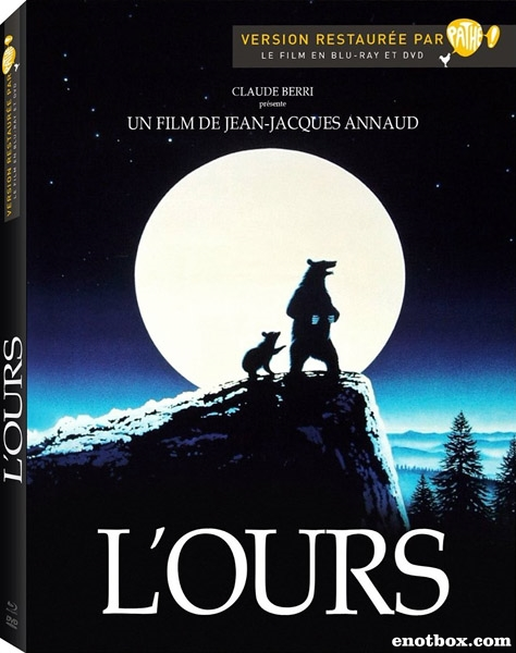 Медведь / The Bear / L' Ours [REMASTERED] (1988/BDRip/HDRip)