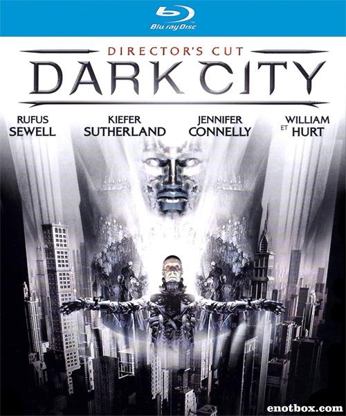 Темный город / Dark City (1998/BDRip/HDRip)