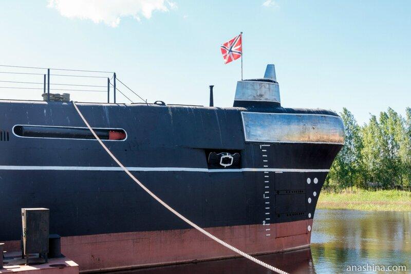 Носовая часть подводной лодки Б-440, Вытегра