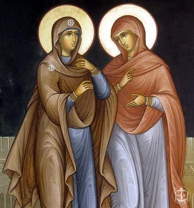 Праведные сестры Марфа и Мария