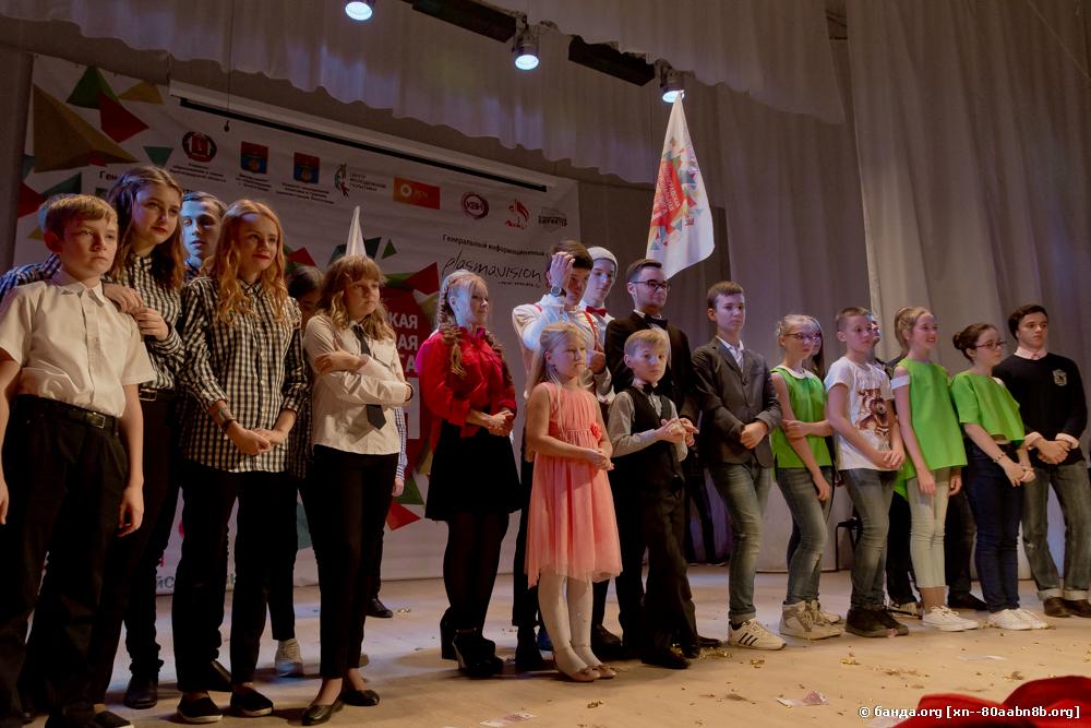 Финал юниор-лиги КВН 2016