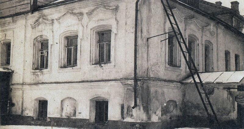 544177 Палаты XVII-XVIII веков в Гончарном переулке.jpg