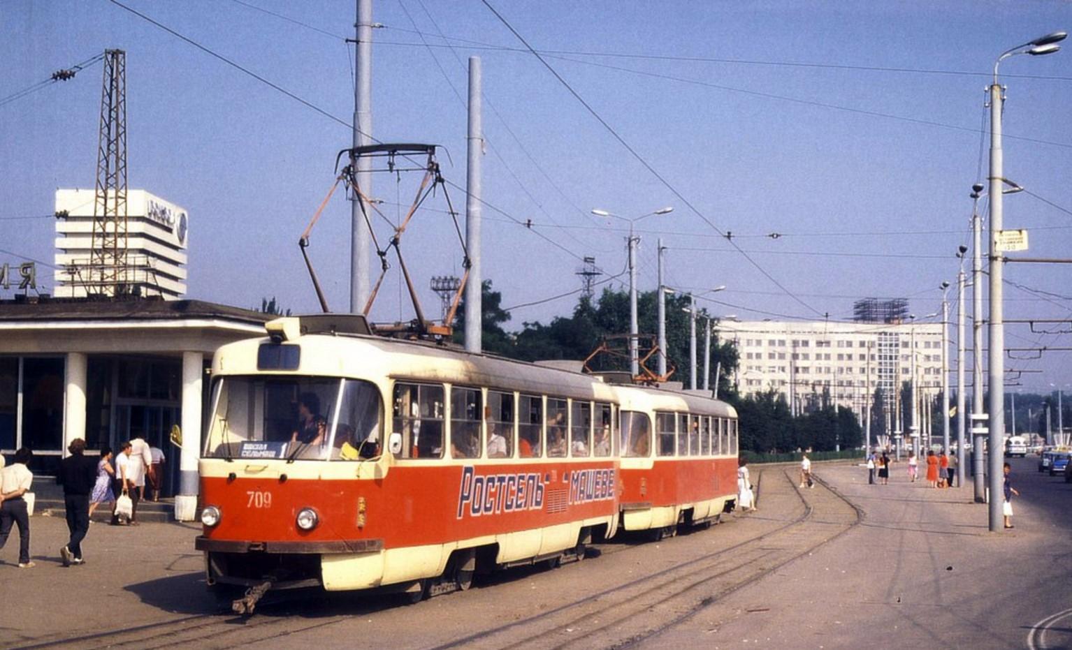 1985. Ростов-на-Дону