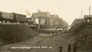 Открытие железнодорожного моста