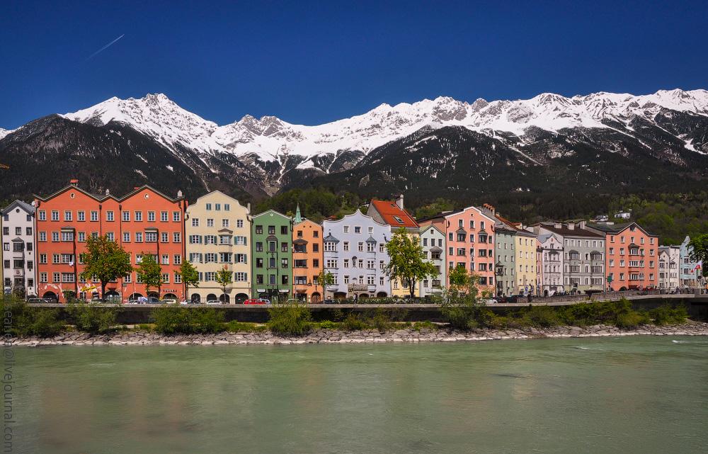 Innsbruck-(2).jpg