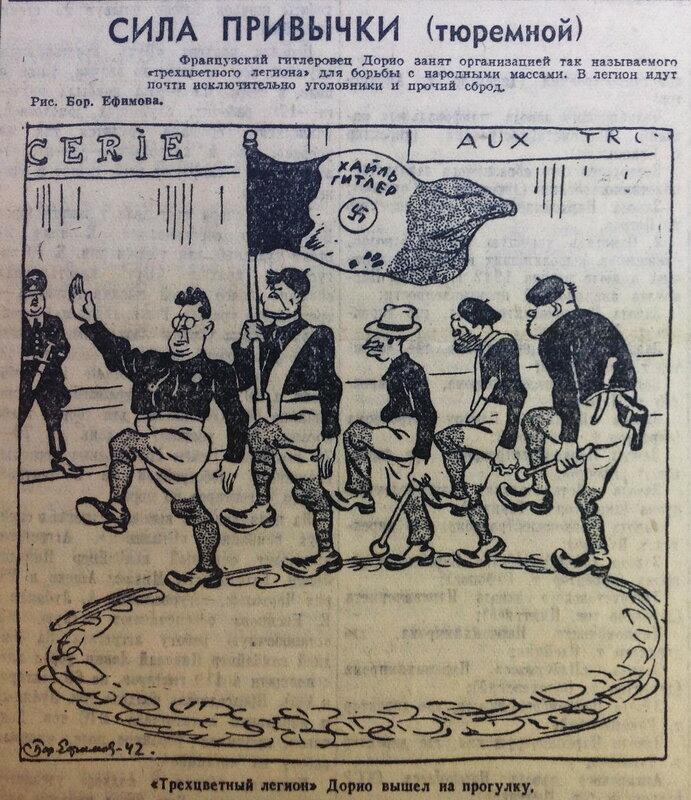 союзники Гитлера, вассалы Германии