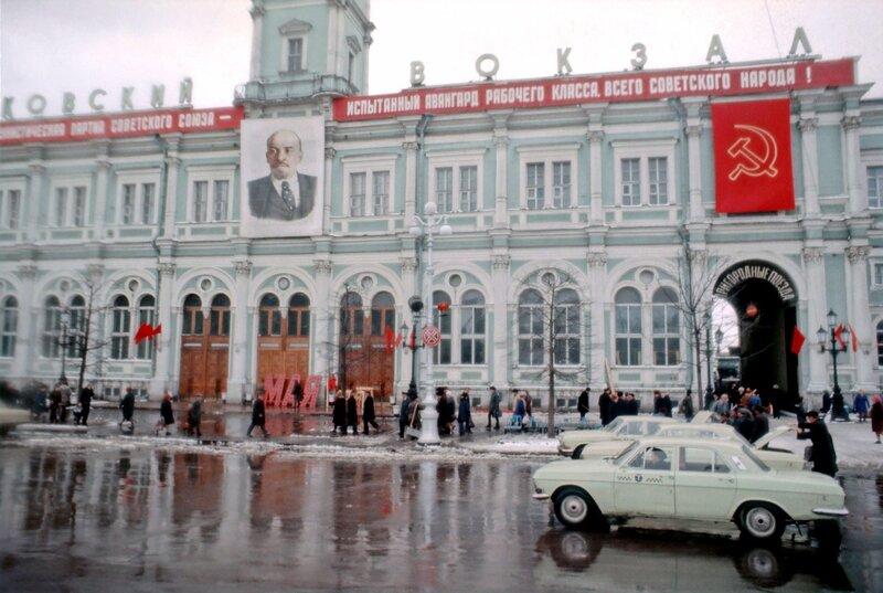 Московский вокзал Ленинград 1976.jpg