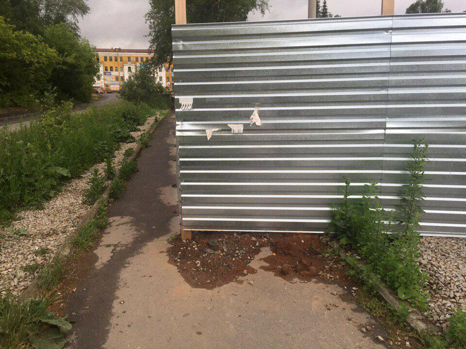 Победа над забором на тротуаре в Златоусте