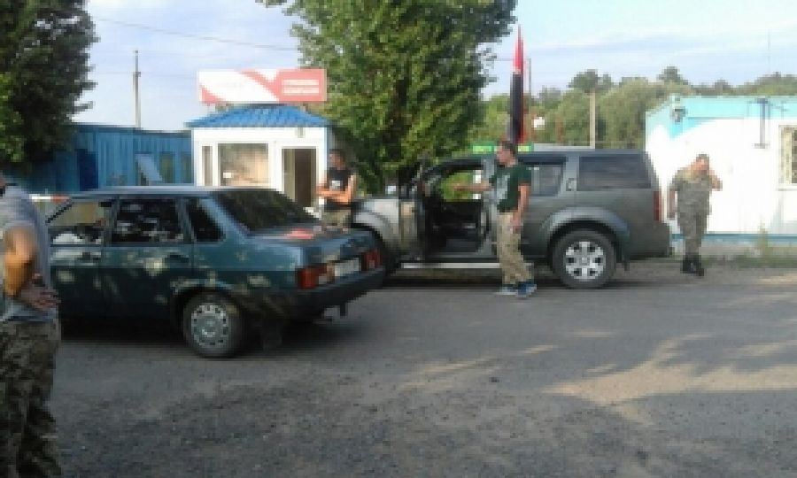 "Блокпост ""Пр····о се····а"" на границе с Приднестровье'ям"