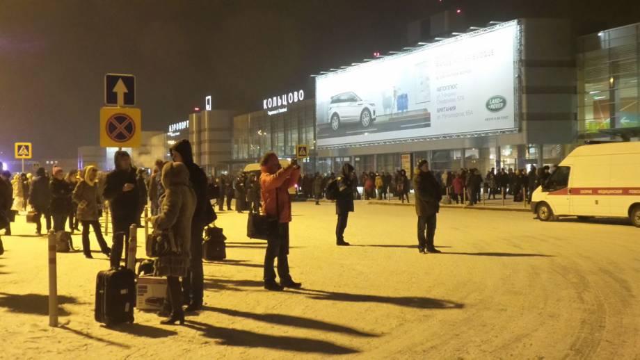 Из-за сообщения о минировании дома в Запорожье эвакуировали более полусотни людей