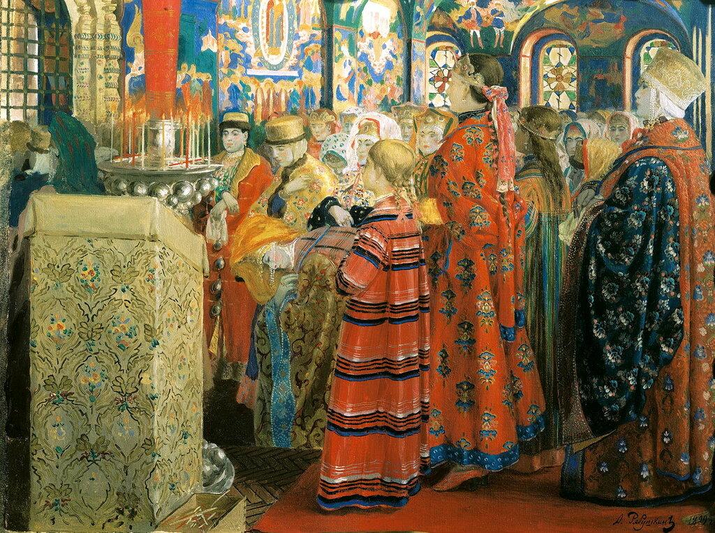 Русские женщины XVII столетия в церкви. 1899.jpg