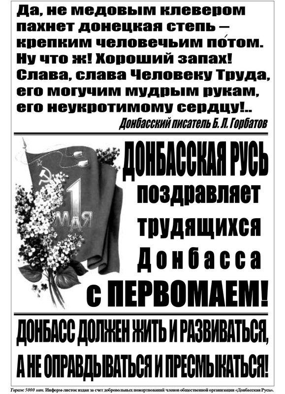 Приведем некоторые данные последнего «Всеукраїнського перепису населення» от 05