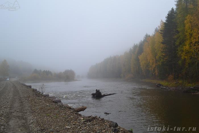 река_в_тумане_reka_v_tumane