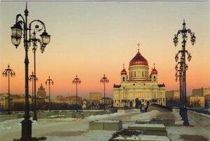 Москва. Храм Христа Спасителя. www.moscowpostcards.ru. MR072. Фото Е. Кабалин.jpg