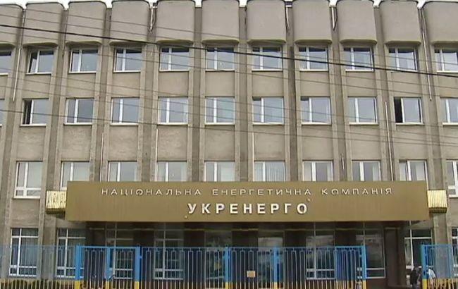 Укрэнерго начнет отбор юркомпании для подачи иска покрымским активам