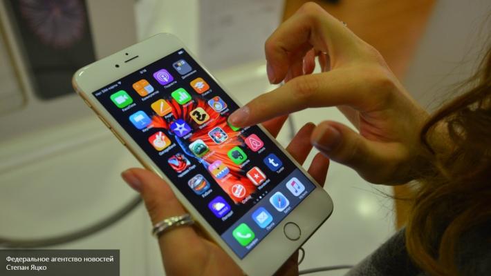 Apple планирует принудительно отключать камеры наiPhone вовремя концертов