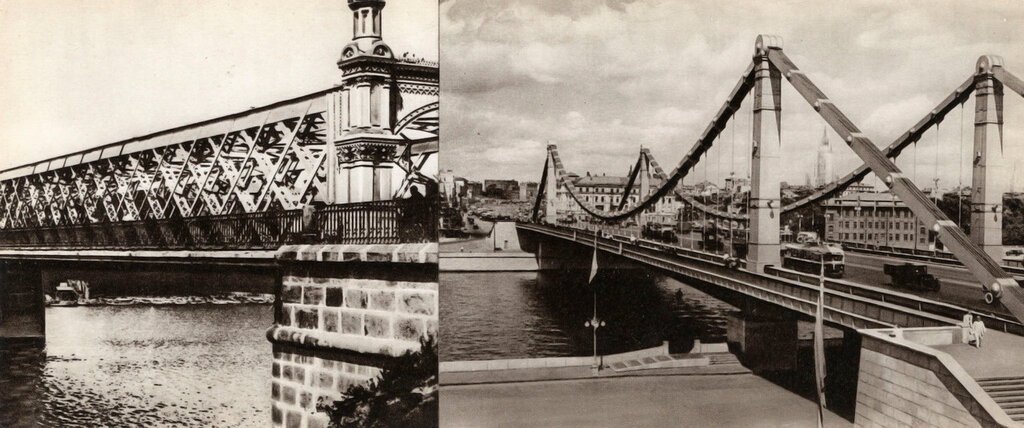 11_Krymsky_bridge.jpg