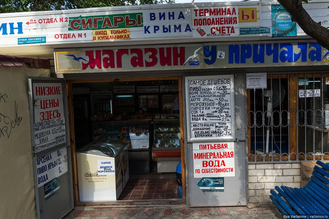 44. Рядом заведение подороже! Все та же забродившая ослиная моча уже за 100 рублей литр.