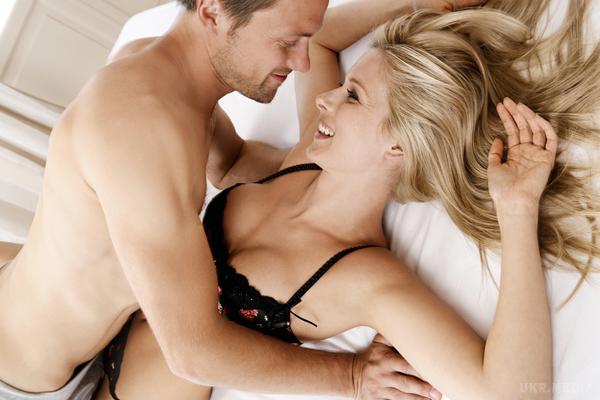 Они выяснили, что обычная фраза «я люблю тебя» во время секса способствовала получению самых ост