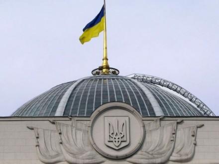 Рада обратилась к руководителям G20 поповоду Российской Федерации