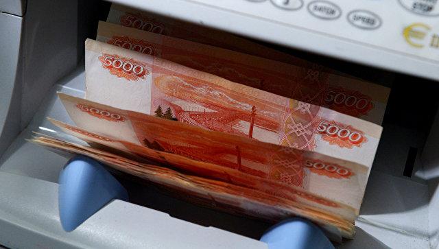 Министр финансов: В наступающем году заработной платы бюджетников будут расти «более плавно»