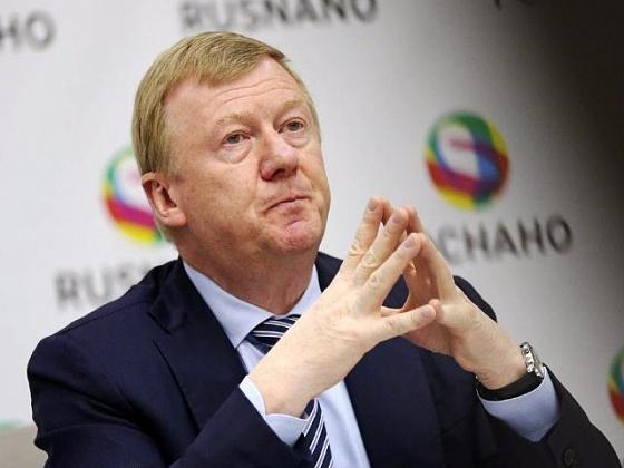 Чубайс рассказал оботкрытии 2-го наноцентра «Роснано» вНовосибирске