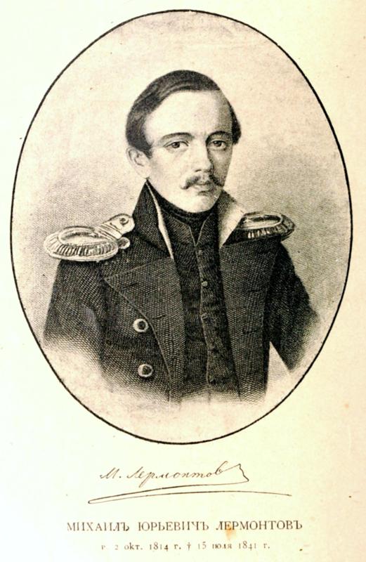 Художник В.А.Поляков