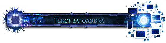 https://img-fotki.yandex.ru/get/109793/324964915.d/0_171720_d7423cc6_orig