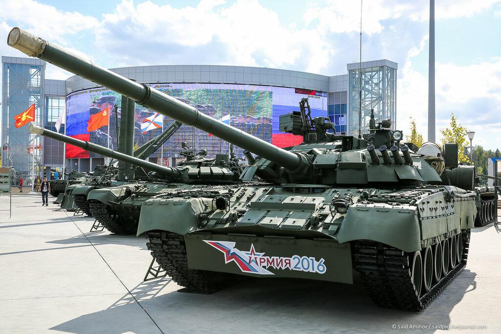 c7c1944d06c2a Forum Army-2016