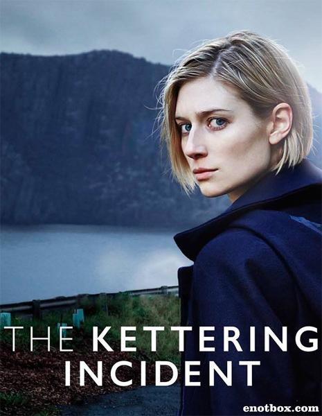 Случай в Кеттеринге / Трагедия в Кеттеринге (1 сезон 1-8 серии из 8) / The Kettering Incident / 2016 / ПД (HamsterStudio) / WEBRip + WEBRip (720p)