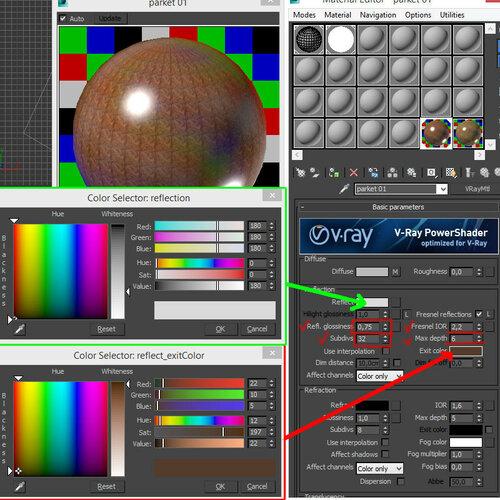 материал паркета VRayMtl - базовые настройки отражений