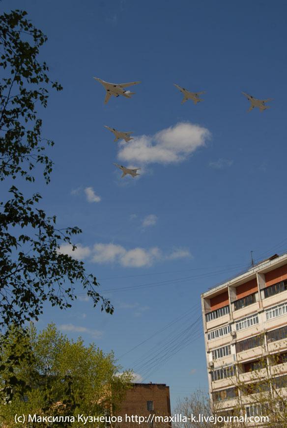 Летят самолеты