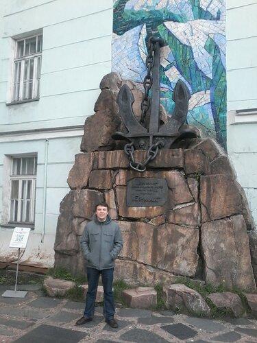 Мурманск, краеведческий музей