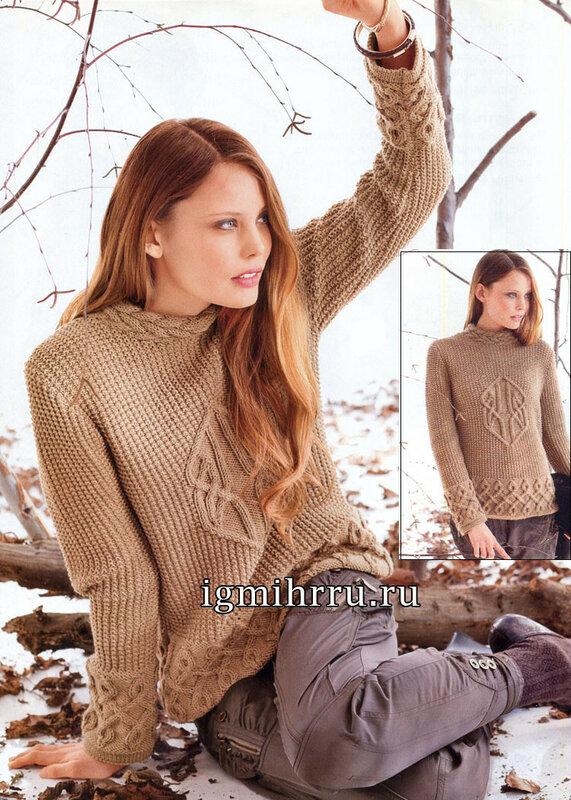 Светло-коричневой теплый пуловер с аранами. Вязание спицами