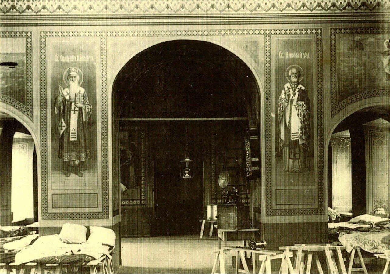 1927. Интерьер Климентовской церкви