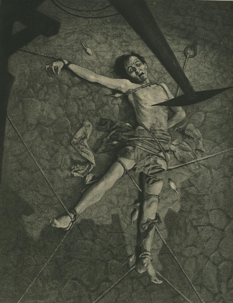 1936. «Мадонны и монстры». Колодец и маятник