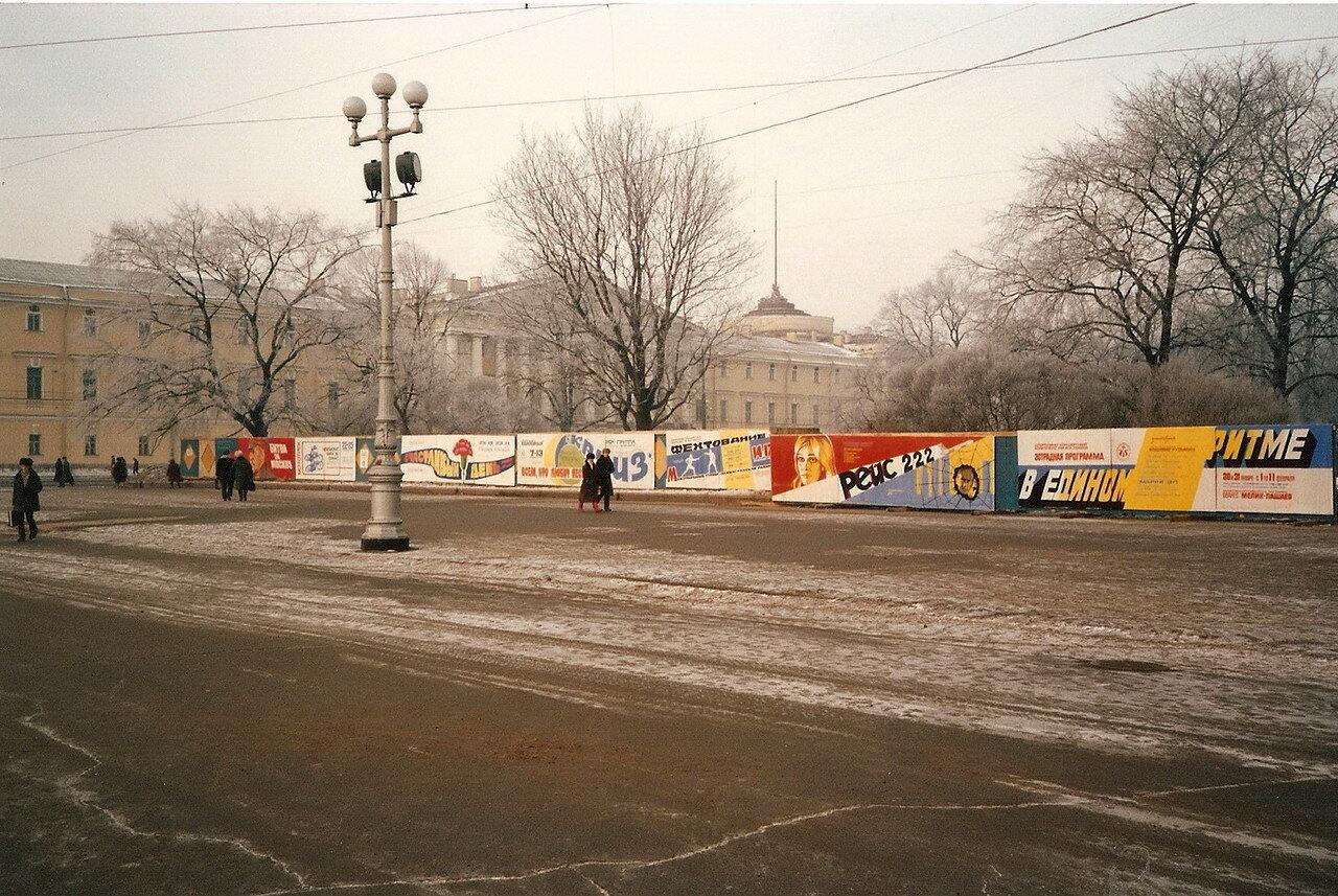 Ленинград. Уличная реклама