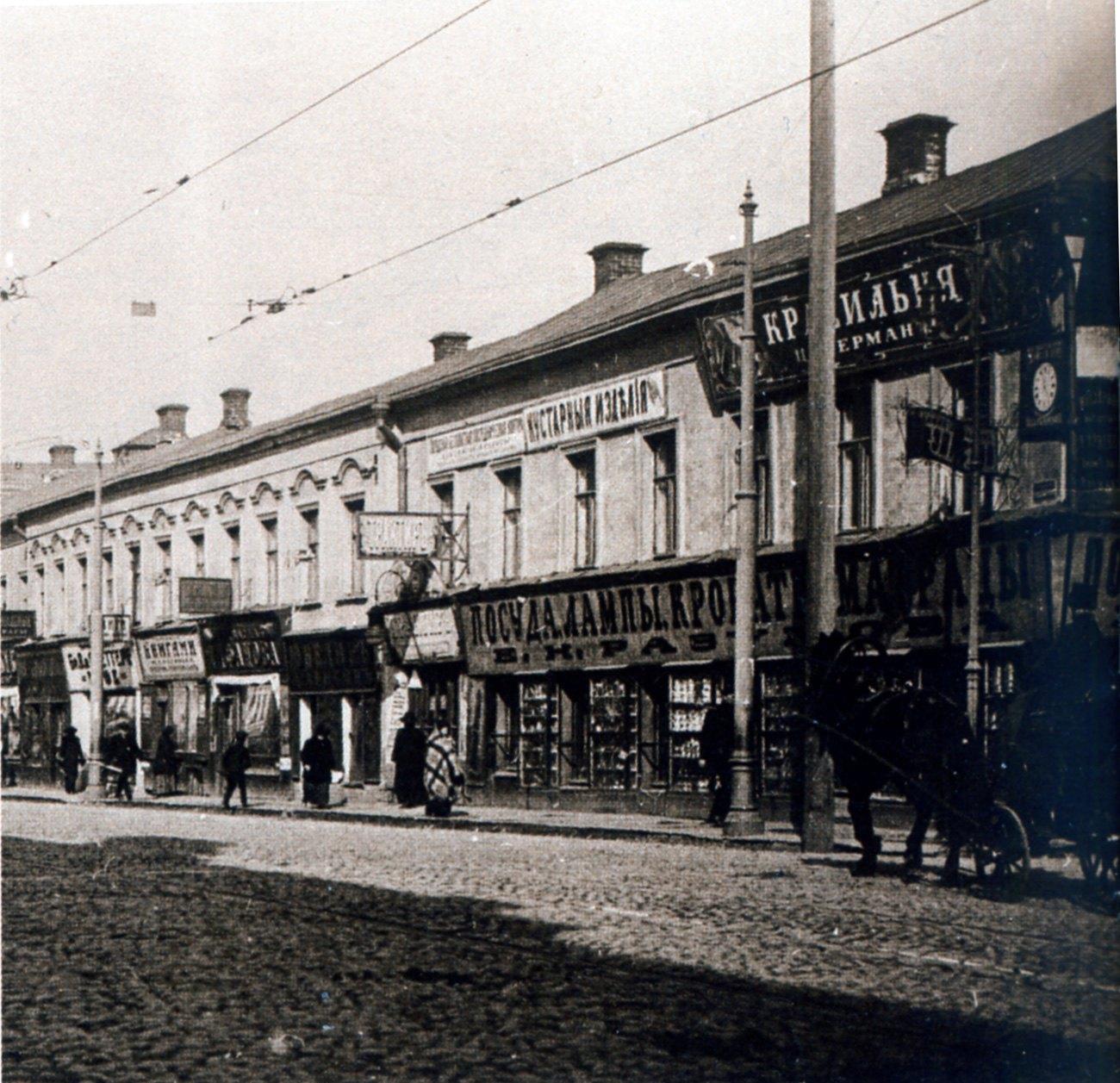 1904.  Большая Никитская улица у Леонтьевского переулка