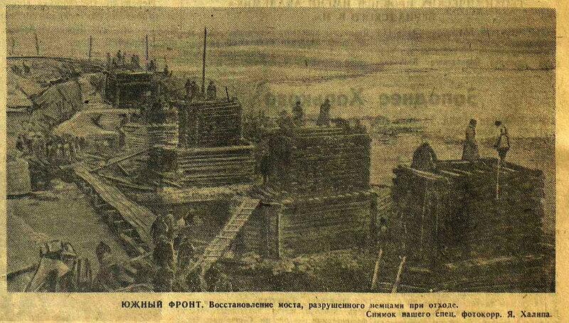 «Красная звезда», 13 марта 1943 года, красноармеец ВОВ, Красная Армия, смерть немецким оккупантам