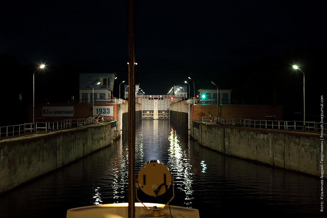 первый шлюз Беломорканала ночное фото