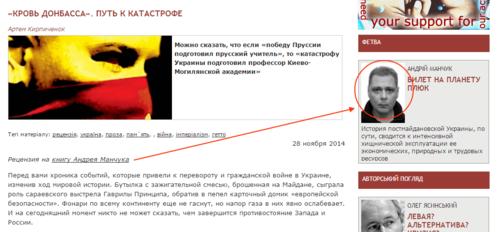 2_liva.com.ua 2016-06-12.png