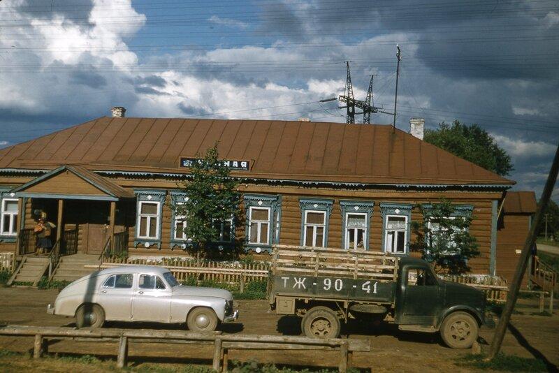 1957-58 USSR11.jpg
