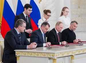 Россия подорвала основу международного права. Незаконная аннексия Крыма должна прекратиться, - президент Латвии