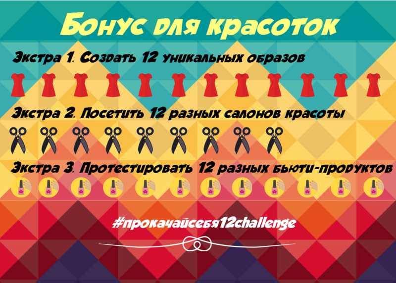 rus-fashionista_19273636_f045580d11b2957d83845549eb72419e65552081.png