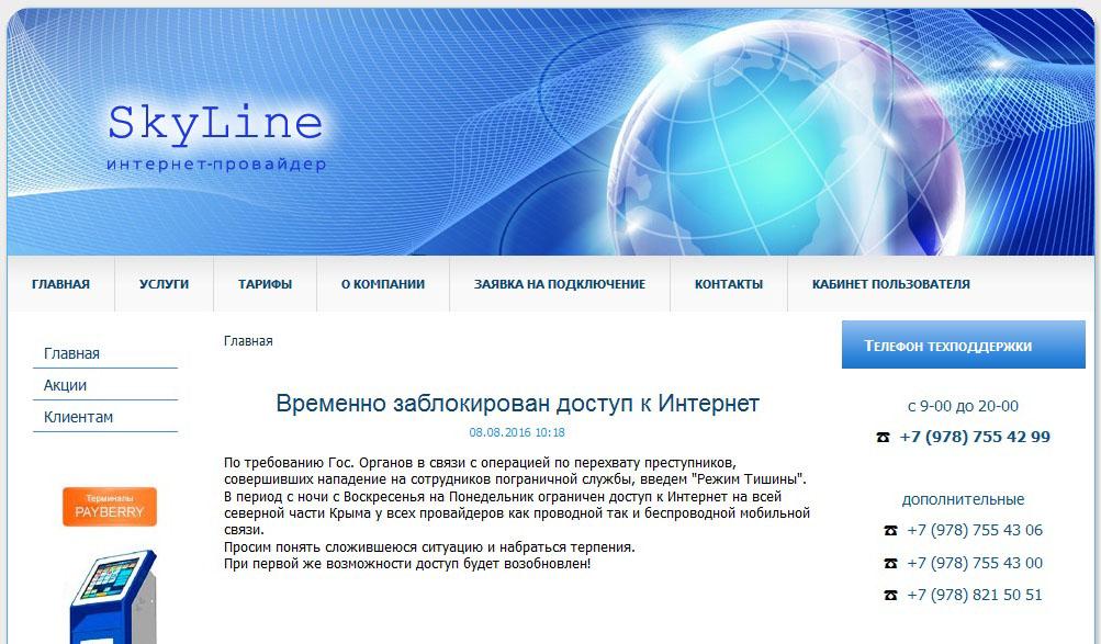 https://img-fotki.yandex.ru/get/109878/163146787.4dc/0_1a31e3_a7f49b46_orig.jpg